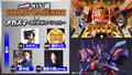 各メーカーの新作が勢ぞろい! 新作フィギュアが楽しめる「ワンホビ33」、オンライン&秋葉原会場にて5月29日より開催!!