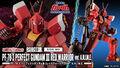 漫画「プラモ狂四郎」に登場した、狂四郎が駆る三代目の真紅の愛機パーフェクトガンダムIII(レッドウォーリア)がROBOT魂 ver. A.N.I.M.Eに見参!