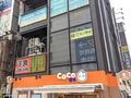「トンテキとハンバーグは飲み物。 秋葉原電気街口店」が、「洋食は飲み物。秋葉原店」へ5月26日にリニューアルオープン!