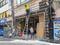 ラーメン店「つじ田 秋葉原店」が、5月28日オープン! 「牛カツ京都勝牛 秋葉原店」跡地