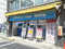 「ソフマップAKIBA買取専門館」が、5月14日より営業中! 「牛丼専門サンボ」となり