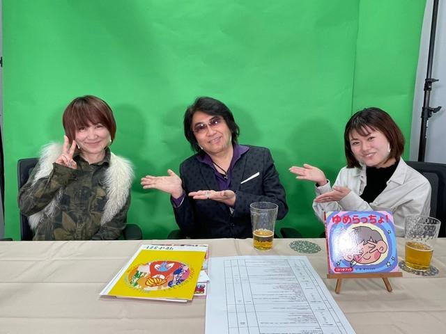 「鈴村監督のグラサンナイト」第6回出演記念! 松本梨香のサイン色紙を抽選で1名様にプレゼント!