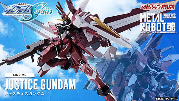 METAL ROBOT魂に「機動戦士ガンダムSEED」から、ジャスティスガンダムが登場! 新規造形のフライトユニット「ファトゥムー00」も付属!!