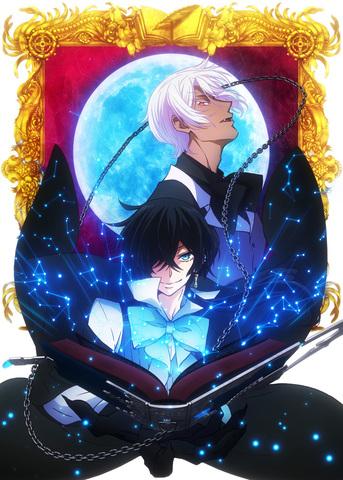 TVアニメ「ヴァニタスの手記」7月放送決定&ショートPV公開! 先行上映会の抽選受付もスタート!