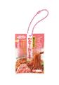 「岩下の新生姜」がミニチュアサイズになってガチャに登場! スライスや大1本など絶対コンプしたい全5種、5月26日より順次発売!!