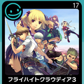 Steam版 G-MODEアーカイブス「フライハイトクラウディア2」配信開始! 続編3弾のストアページも本日公開!!