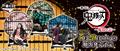 「一番くじ 鬼滅の刃 ~鬼殺の志~」、5月29日(土)発売開始! クリア背景付き台座付属の新フィギュアが初登場!!