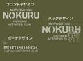 「ゆるキャン△」 野クルのレインポンチョが6月5日まで予約受付中! リュックの上からも着用可能!