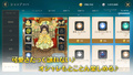 ネクソンの新作スマホ向けRPG「Re:Tree of Savior」発表! ベータテストの参加申込受付スタート!!