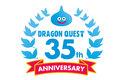 「ドラクエ」35周年!「ドラゴンクエストXII 選ばれし運命の炎」など6つの最新作を一挙発表!