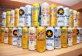 TVアニメ「平穏世代の韋駄天達」朴璐美・緒方恵美ら主要キャスト発表! ビール100本が当たる企画も!