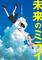 Amazon Prime Video、6月は細田守監督作品や「名探偵コナン」を配信! 実写「かぐや様」の独占配信ドラマも