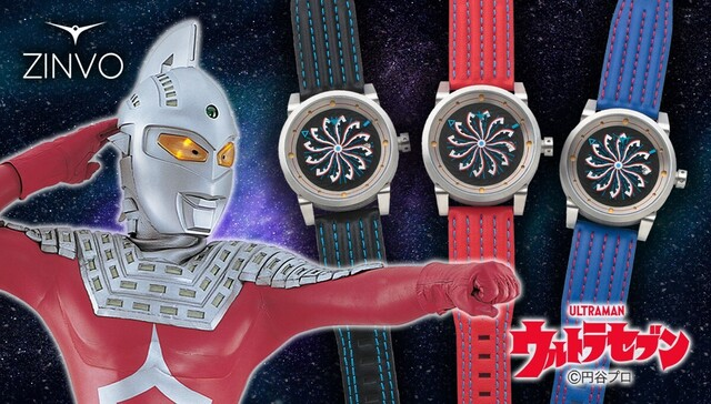 アイスラッガーが回転し時を刻む。「ウルトラセブン」と「ZINVO」のコラボレーション腕時計がプレミアムバンダイで予約受付開始