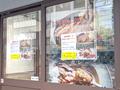 「とんかつ檍のカレー屋 いっぺこっぺ 秋葉原店」が、明日5月30日オープン! ラーメン店「背あぶらの里風魔」跡地