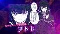 どなたでも応募可能!アニメ「邪神ちゃんドロップキックX」新キャラクター声優オーディションを実施!