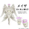 TVアニメ「プラチナエンド」、井上喜久子・緑川光ら追加キャスト&キャラクター設定公開!