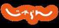 「じゃらん」が「あつまれ どうぶつの森」の遊びを体験できるスポット&マイデザインを公開! 「じゃらん家族旅行2021」6月3日(木)発売