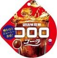 「鬼滅の刃」×UHA味覚糖、第3弾! 「コロロ 雷エナジードリンク」6月14日より発売!