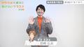 逆襲の白草…⁉ TVアニメ「幼なじみが絶対に負けないラブコメ」第8話あらすじ&先行場面カット公開!