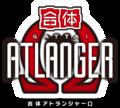 ACKSから「新・合体シリーズ」第2弾「合体 アトランジャーΩ(オメガ)」が2021年10月発売! 6月8日(火)14時受注開始!!