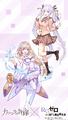 TVアニメ化記念!「カッコウの許嫁」×「Re:ゼロから始める異世界生活」コラボグッズが当たるキャンペーンを開催!