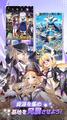 艦嬌達と大冒険! 美少女パズルRPG「パズルガールズ」事前登録開始!