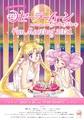 本日チケット受付開始! 「セーラームーン」ファンミーティングがオンラインで開催決定&武内直子描きおろしキービジュアル公開!