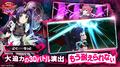 TVアニメの物語を踏襲! スマホ向けRPG「sin 七つの大罪 X-TASY」、正式サービス開始!!