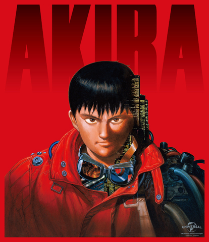 「AKIRA」4KリマスターBlu-rayがお求めやすい価格で登場! 7月23日発売!