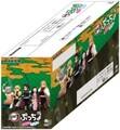「ぷっちょグミ 鬼滅の刃 ピーチ&ソーダ」が6月21日よりコンビニで先行発売!
