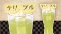 ミスフルが帰ってきた! 「Mr.FULLSWING」アニメイトコラボカフェ、池袋にて6月23日(水)より開催!