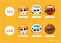 あのモルカーたちが3D・MX4D映画に!「とびだせ!ならせ! PUI PUI モルカー」7月22日公開決定!