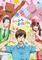 TVアニメ「うらみちお兄さん」、キービジュアル&表田裏道(CV.神谷浩史)のキャラクターPVを公開!