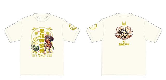 「天穂のサクナヒメ」が世界累計出荷100万本を突破! 記念メッセージ公開&100名にTシャツが当たるTwitterキャンペーンも!