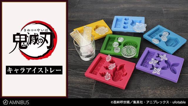 TVアニメ「鬼滅の刃」、日輪刀の鍔やキャラクターモチーフアイコンなどを製氷できるアイストレーが発売!