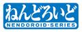 「血界戦線 & BEYOND」より「スティーブン・A・スターフェイズ」のねんどろいどが2021年11月発売! 予約受付本日スタート!!