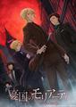 TVアニメ「憂国のモリアーティ」、6月19日(土)ニコニコ生放送で一挙放送が決定!最新話の場面カットも公開!