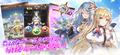 美少女育成放置系RPG「ガールズコントラクト」本日より配信開始! 頼れる美少女たちと一緒に戦おう!