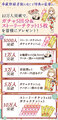iOS/Android向けフリュ恋最新作「恋愛戦国ロマネスク~影武者姫は運命をあやなす~」今秋サービス開始決定[PR]