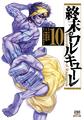 アニメ「終末のワルキューレ」第2弾PVの別バージョンが公開! カウントダウンボイス、特番放送、SHIBUYA TSUTAYAでのアニメ化記念フェアの情報も!