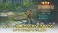 新作スマホ向けRPG「Re:Tree of Savior」、ベータテスト開始! デジタルギフトコードが当たるスクショ投稿キャンペーンなども開催
