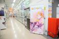 新作フィギュア「ソードアート・オンライン アスナ-アインクラッドの休日-」が発売決定! 儚げな表情やはだけたスカートから覗く太ももに注目!!