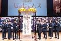 「劇場版 呪術廻戦 0」12月24日公開決定! 愛と呪いの物語を紡ぐティザービジュアル公開!