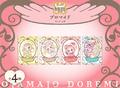 「おジャ魔女どれみ ドッカ~ン!」の描き下ろしイラストを使用した限定グッズが当たるオンラインくじが登場!