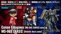 劇場版「名探偵コナン 緋色の弾丸」×「機動戦士ガンダム 閃光のハサウェイ」公開記念! コナン×ガンダム、夢のコラボプラモデルが登場!