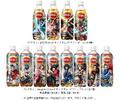 エナジー炭酸飲料「ドデカミン」に、「キングダム」デザインボトルが登場! 6月22日より数量限定で発売!!