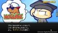 「パワポケ」が10年ぶりに蘇る! 「パワプロクンポケットR」今冬Switchで発売決定!