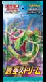 「ポケモン GO」×「ポケモンカードゲーム」コラボ、ウィロー博士のカード&入手方法を公開!