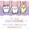 「ちいかわ POP UP STORE」が、JR秋葉原駅電気街口改札内イベントスペースにて6月15日~6月21日の期間限定開催!