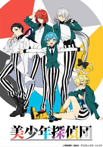 無料放送のBS12深夜アニメ枠「アニメ26(アニロク)」に、注目作が続々登場! 7月からのラインアップを公開!